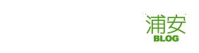 スケボー通販ならインスタント 浦安店ブログ