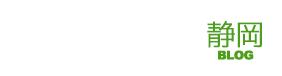 スケボー通販ならインスタント 静岡ストアブログ