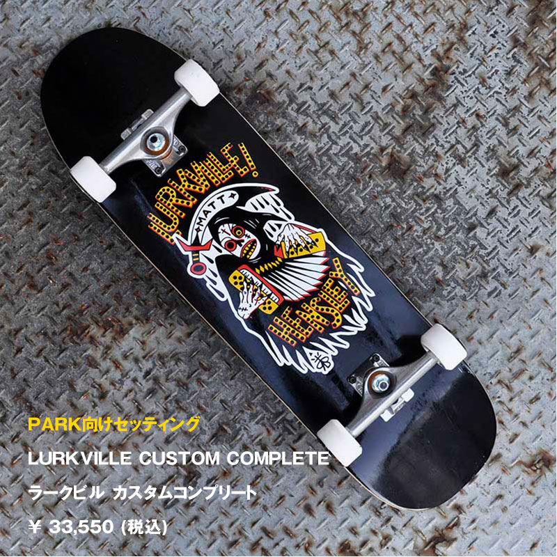 deck_2