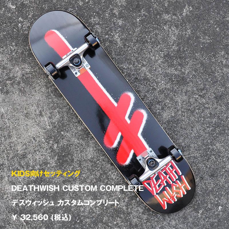 deck_4