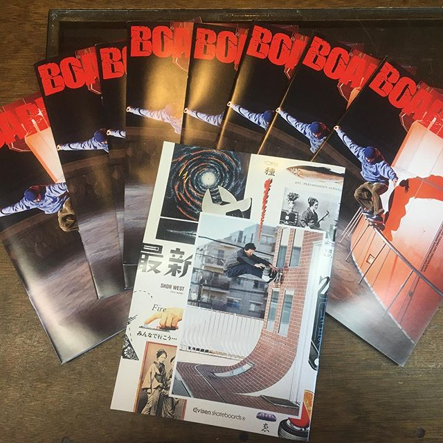 BOARDKILL最新号issue35配布中!スケーター必読!#boardkill #instantskateshop