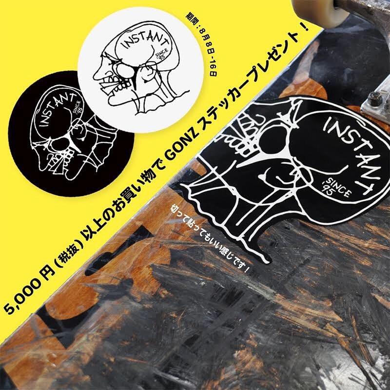 スペシャル企画!お盆休み期間(8月8日〜16日)は店頭でのお買い物¥5,000(税抜)で発売したばかりの「The Sketchy Skate Shop Appreciation Program」by DLX DISTRIBUTIONで、あのMark Gonzalesがインスタントのために描き下ろしてくれたスペシャルデザインステッカーをプレゼントいたします!しかも25周年を祝う文字も!この機会に¥5,000以上お買い物をして必ずゲットしてくださいね!ステッカーは販売もしていますのでそちらも是非!(M ¥300 / L ¥500)#instantskateshop