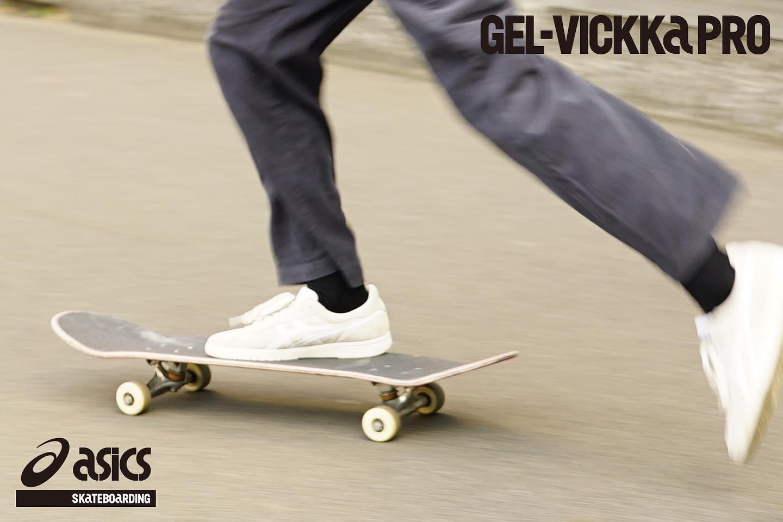 12月4日(金)発売ASICS SKATEBOARDING / GEL VICKKA PRO #gelvickkapro #asicsskateboarding#A6sk8