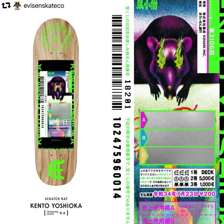 🐀🐀🐀 @evisenskateco・・・Kento Yoshioka ( @japanese_super_rat )1st pro model SCRATCH RAT🐀