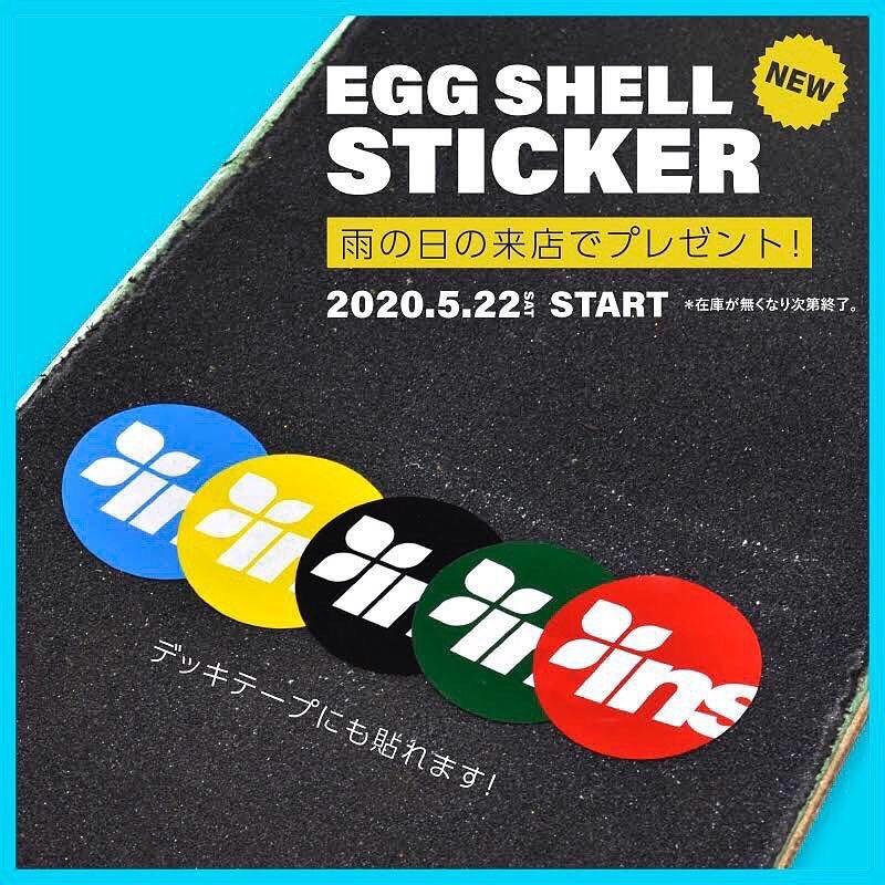 【雨の日の来店でEgg Shellステッカープレゼント!】インスタント各ストアへご来店のお客様へ、対象期間中の雨が降っている日はEgg Shellステッカープレゼント!Egg Shellステッカーはデコボコしているところにも貼れる優れもの。ハウツー動画撮ったので見てみてくださいね!デッキに貼るもよし、スマホに貼るもよし!インスタントは雨が降っていても楽しくお買い物をしていただけるようにプレゼントステッカーをご用意してお待ちしております!ステッカーって何枚もらっても嬉しいものですよね!是非ゲットしてくださいね!【開催期間】5月22(土)〜※無くなり次第終了。【内容】雨の日のご来店でステッカープレゼントご来店の際は、感染症の予防対策にご協力ください。ご入店の際はマスクの着用をお願いしております。