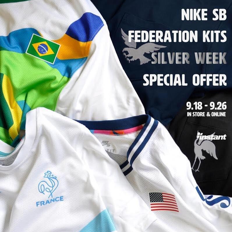 """9月18日(土)STARTNike SB """"Federation Kits"""" Silver Week  Special OfferTOKYO2020で話題となったPARRAデザインによるNike SB """"Federation Kits"""" のSpecial Offerをシルバーウィークの期間限定で開催いたします。一生に一度の記念アイテムをスペシャルプライスで是非この機会にどうぞ!【開催期間】9月18日(土)〜9月26日(日)WEBストア、Instant全店で開催【WEBストア特設ページ】https://bit.ly/3nGsZLD"""