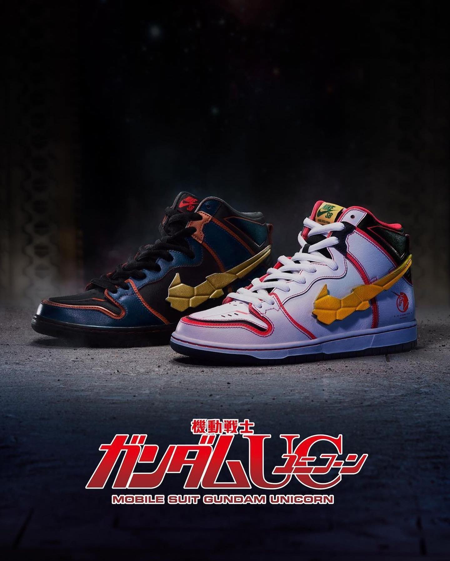 @nikesb Mixing metallic hues, bold colors, and stylized detachable Swooshes, the Dunk High by Gundam honors the synergy between storytelling and expert design.  Suit up in…/ / 🇪🇺 skate shops Friday, September 24 & SNKRS Monday, September 27.  skate shops Saturday, October 9 & SNKRS Tuesday, October 12.Learn more and find a shop near you at NikeSB.com.